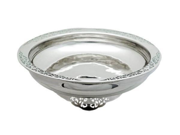 Pierced Bowl AS11085